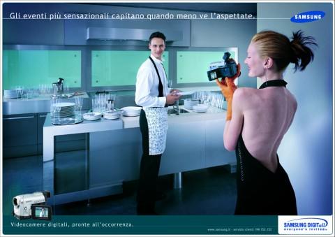 Samsung:videocamera